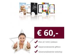 Eigen Keuze Kerstpakket 60 euro